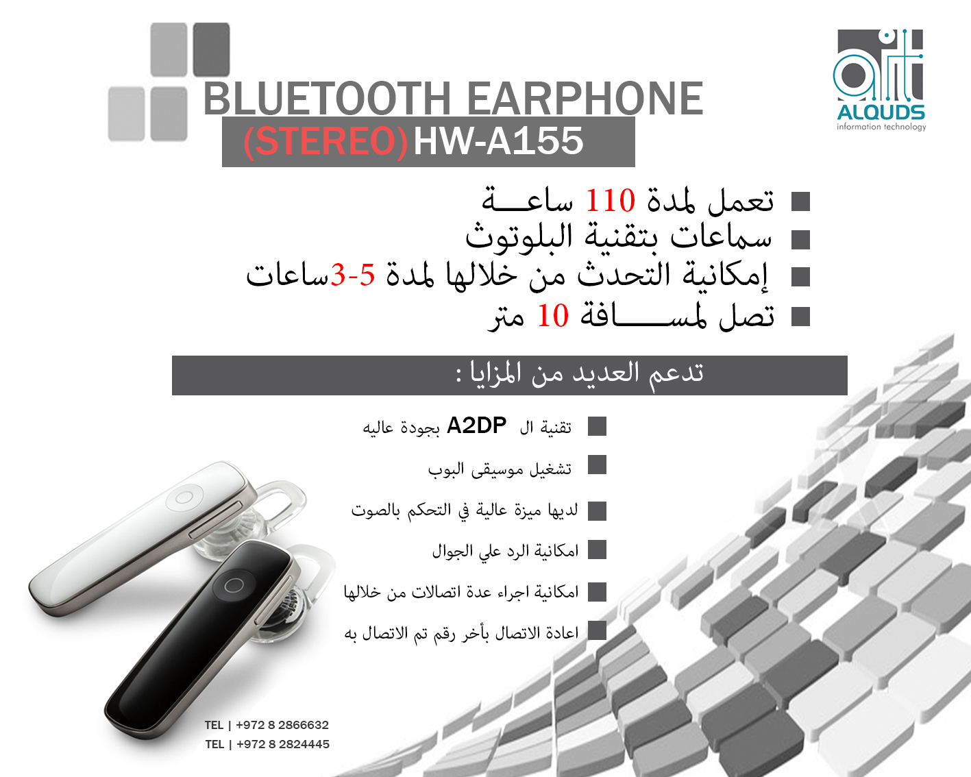 HW-A155    BLUETOOTH EARPHONE