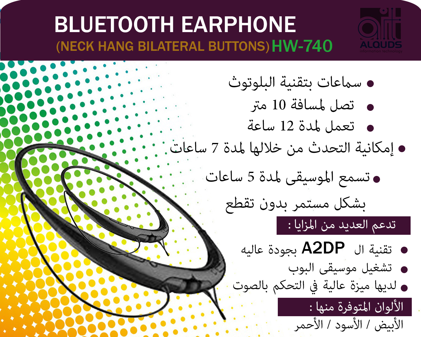 BLUETOOTH EARPHONE     HW-740