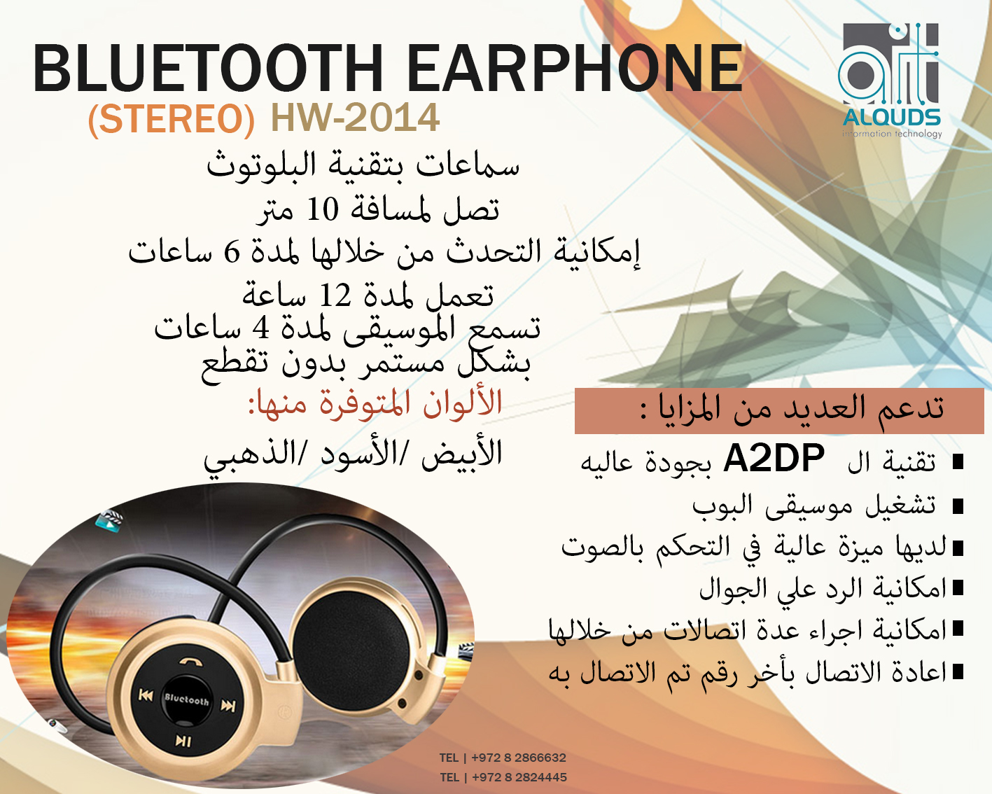 BLUETOOTH EARPHONE    HW-2014