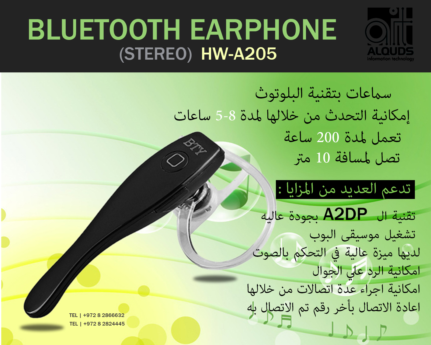 BLUETOOTH EARPHONE  HW-A205