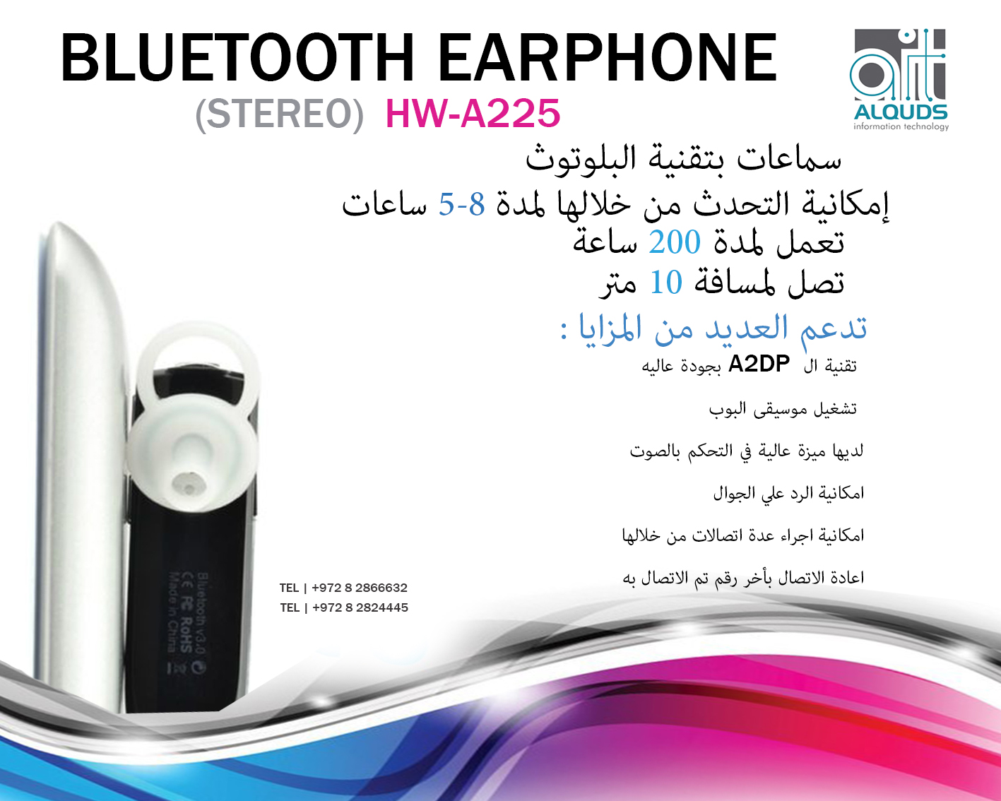 BLUETOOTH EARPHONE   HW-A225